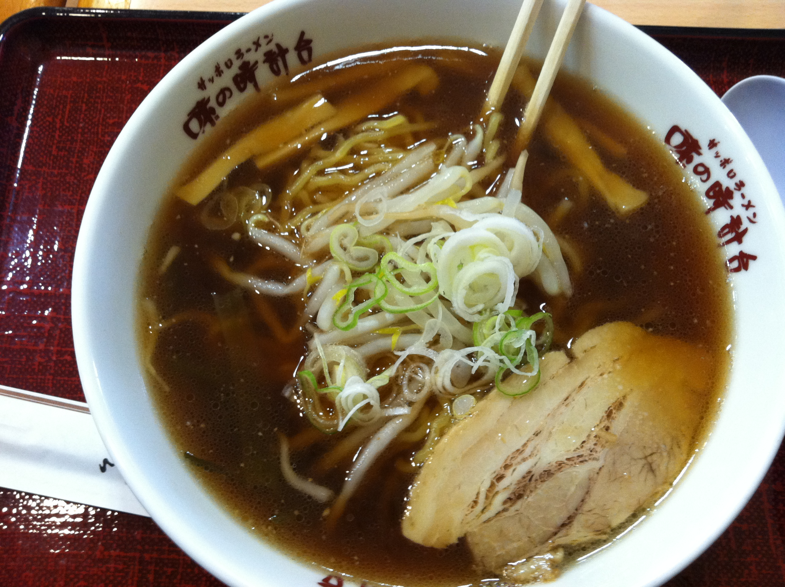 Miso Hungry For Miso Ramen – Narita Airport Japan | La ...